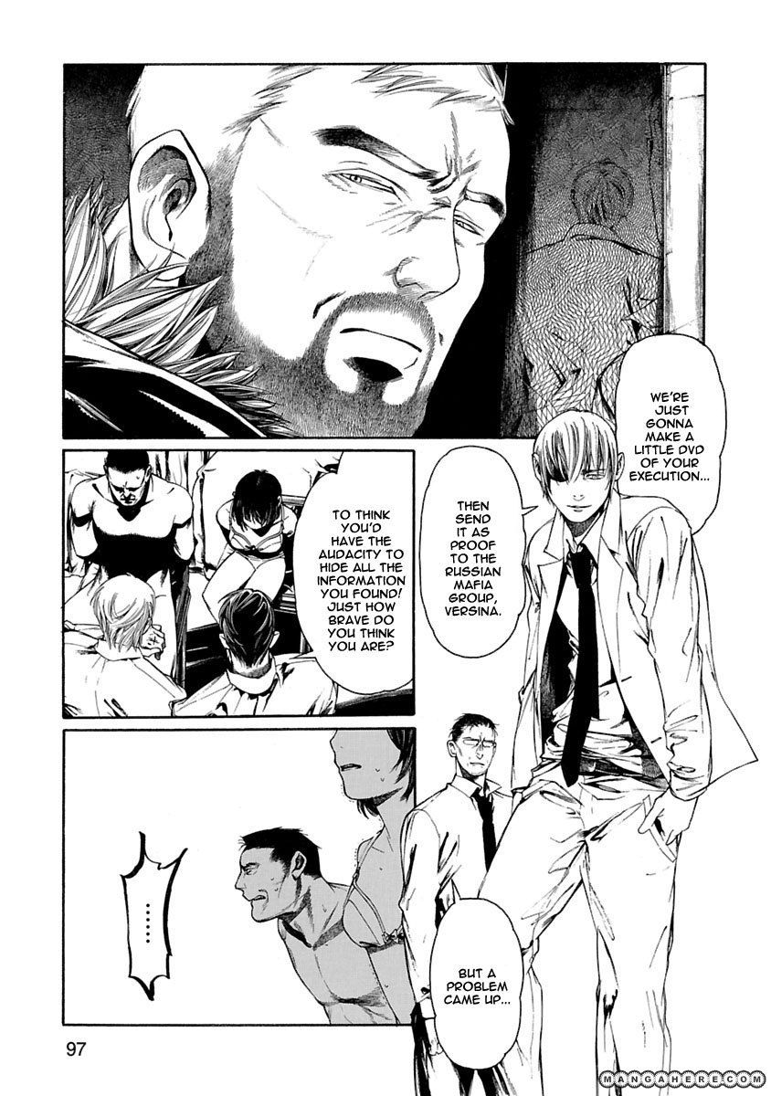 Young Gun Carnaval 8 Page 2