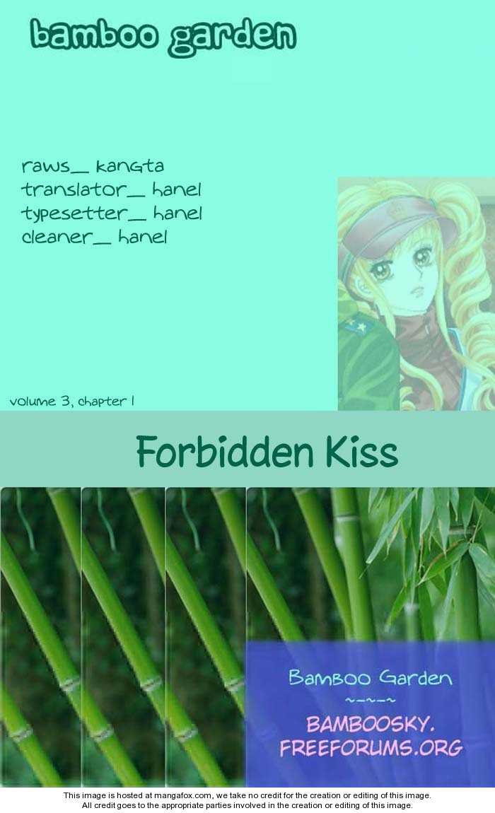 Forbidden Kiss 16 Page 1