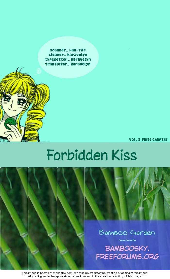 Forbidden Kiss 22 Page 1