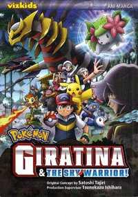 Pokémon: Giratina and the Sky Warrior! Ani-Manga