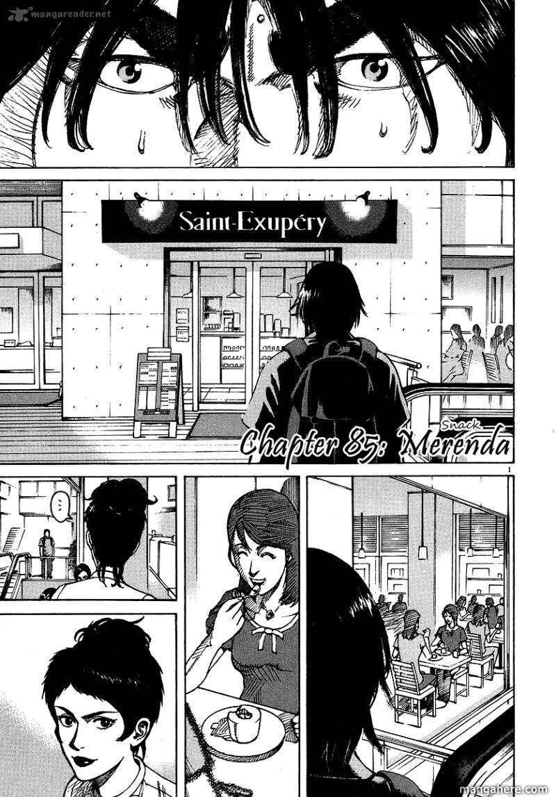Bambino! 85 Page 1