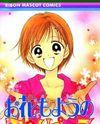 Ohana Moyou no One-Piece