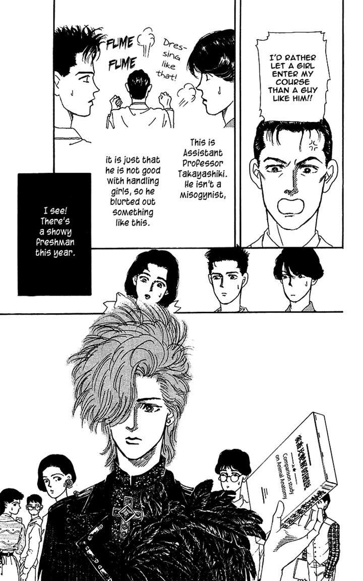 Doubutsu no Oishasan 41 Page 3