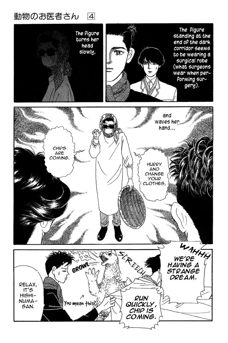 Doubutsu no Oishasan 43 Page 3