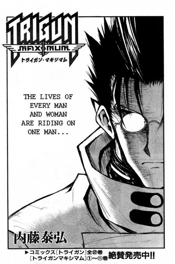 Trigun MAXIMUM 2 Page 2