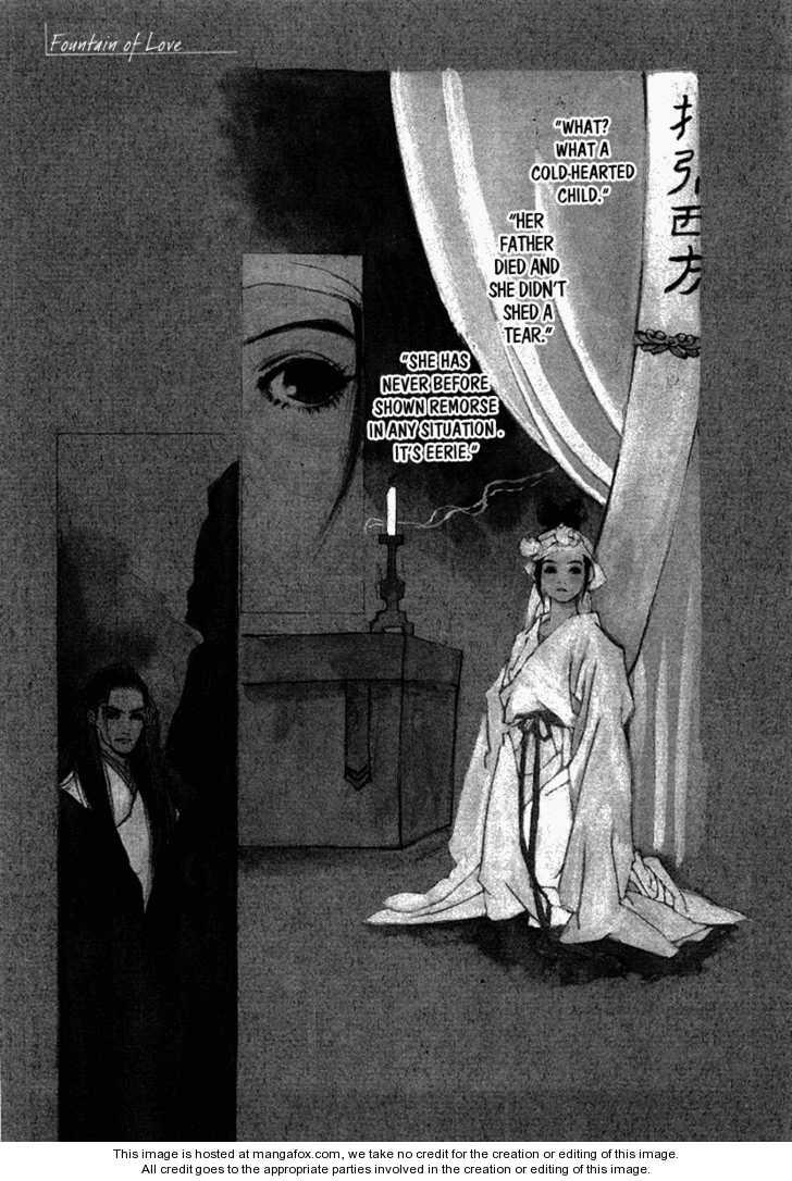 Rensen - Hana no Koe Yowa 3 Page 1