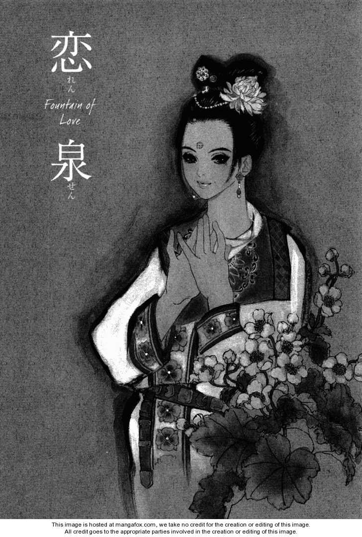 Rensen - Hana no Koe Yowa 3 Page 2