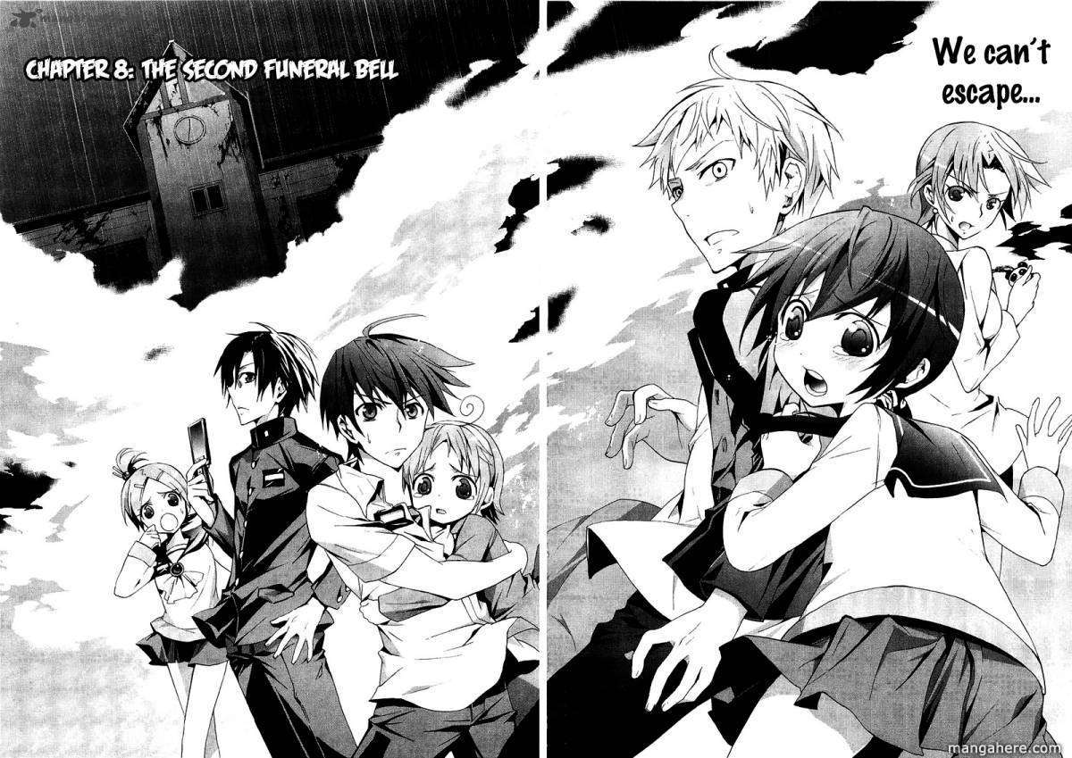 Corpse Party Blood Covered 8 Page 3