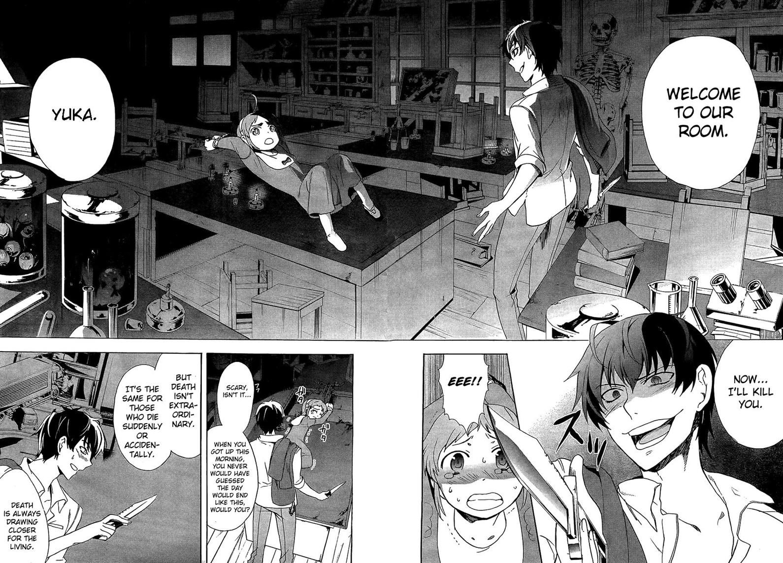Corpse Party Blood Covered 32 Page 2