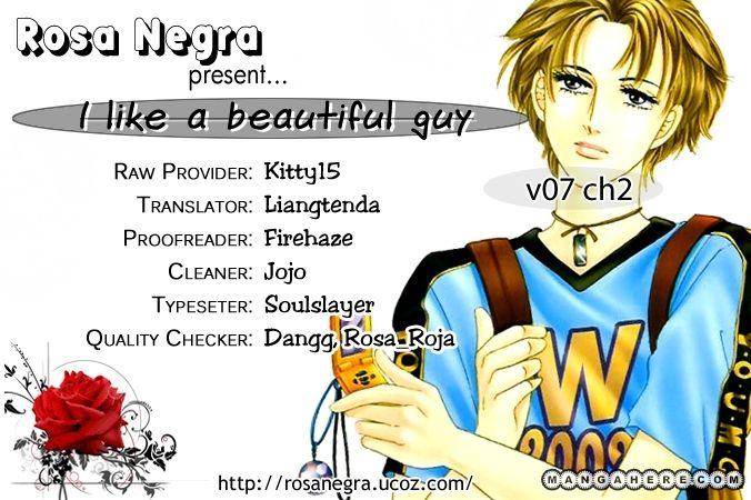 I Like a Beautiful Guy 26 Page 2