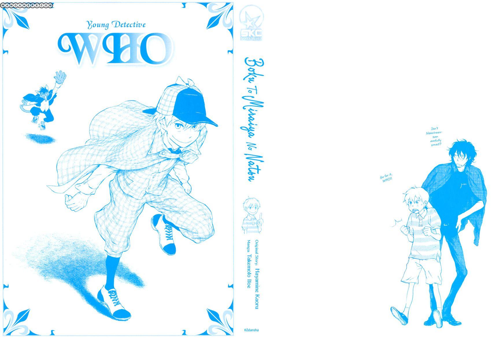 Boku to Miraiya no Natsu 1 Page 3