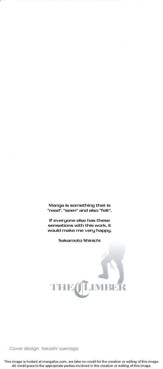 Kokou no Hito 53 Page 2