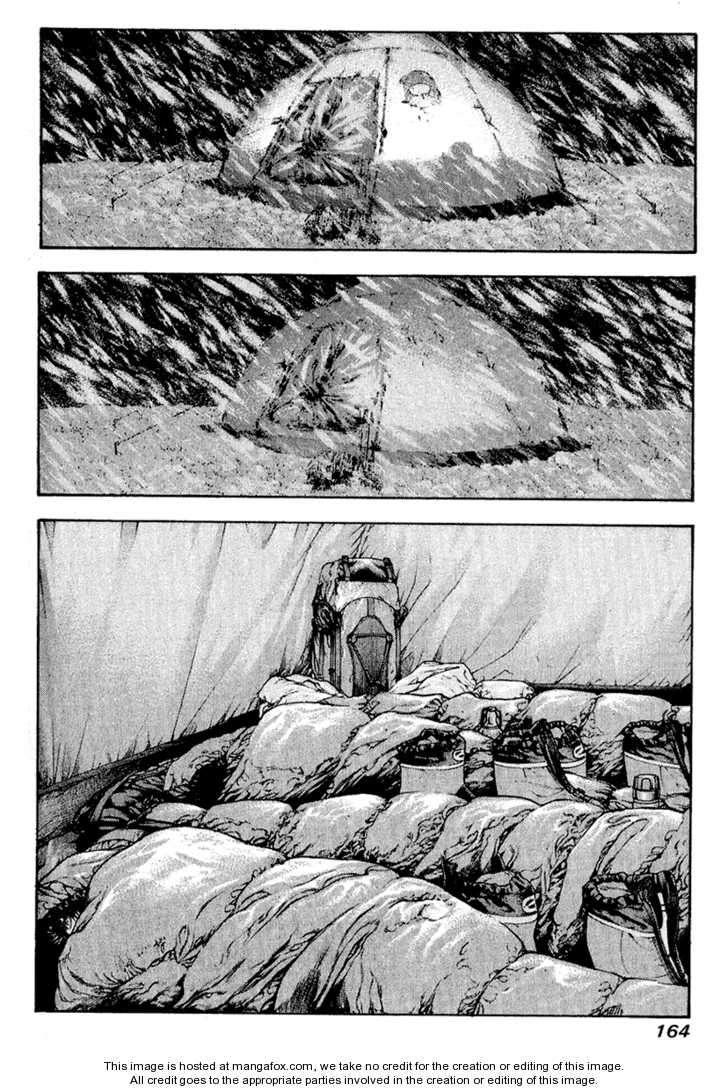 Kokou no Hito 71 Page 2