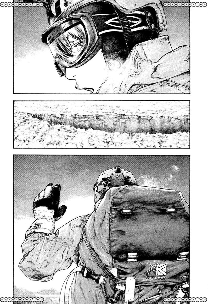 Kokou no Hito 151 Page 2