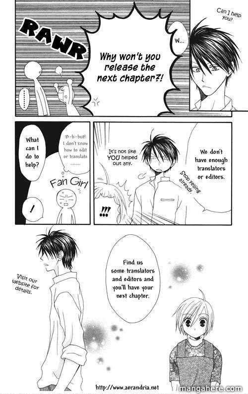 Tamashii Shizume 3 Page 1
