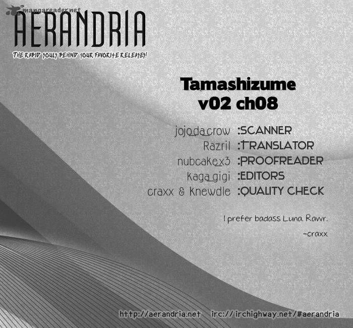 Tamashii Shizume 8 Page 2