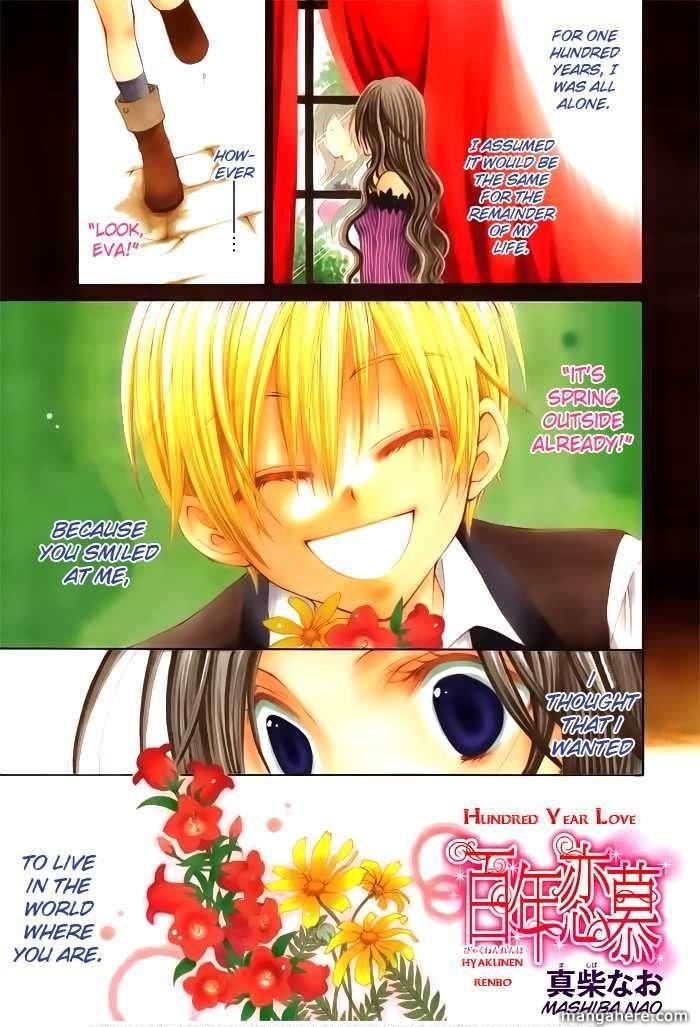 Hyakunen Renbo 3 Page 1