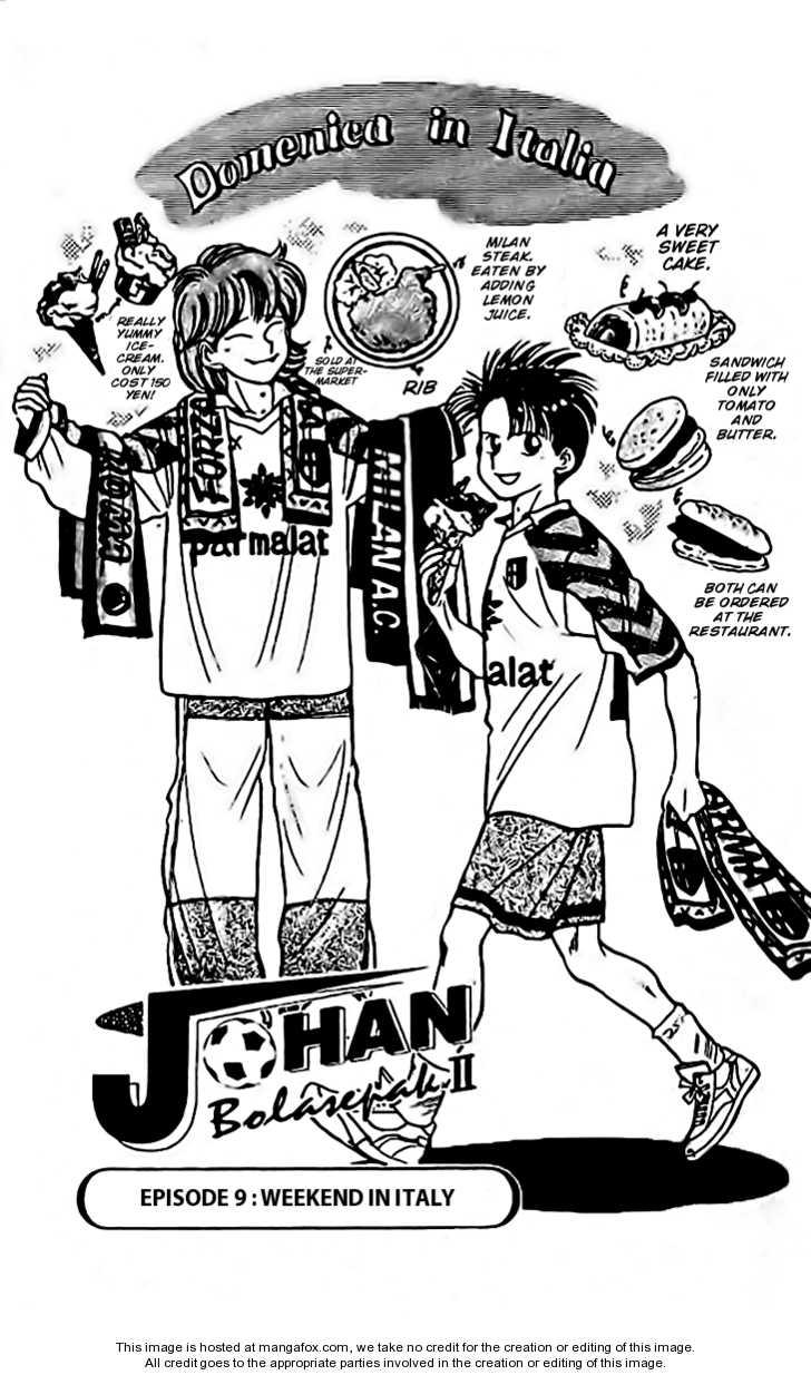 J-Dream Hishouhen 9 Page 2