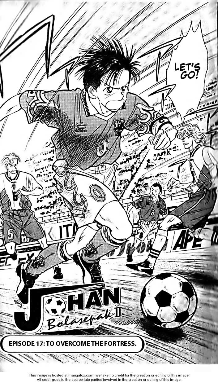 J-Dream Hishouhen 17 Page 1