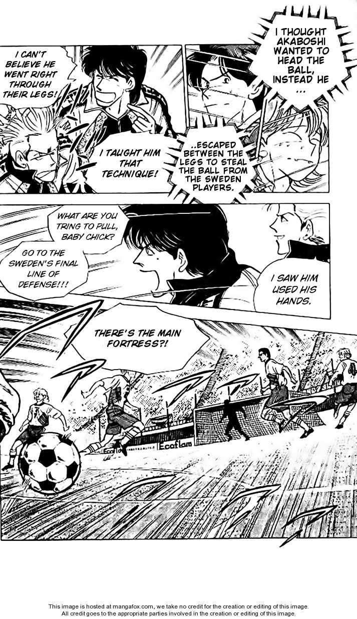 J-Dream Hishouhen 17 Page 2