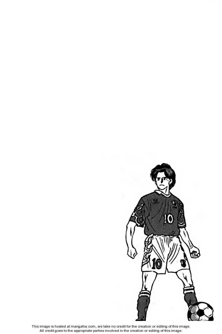J-Dream Hishouhen 20 Page 1