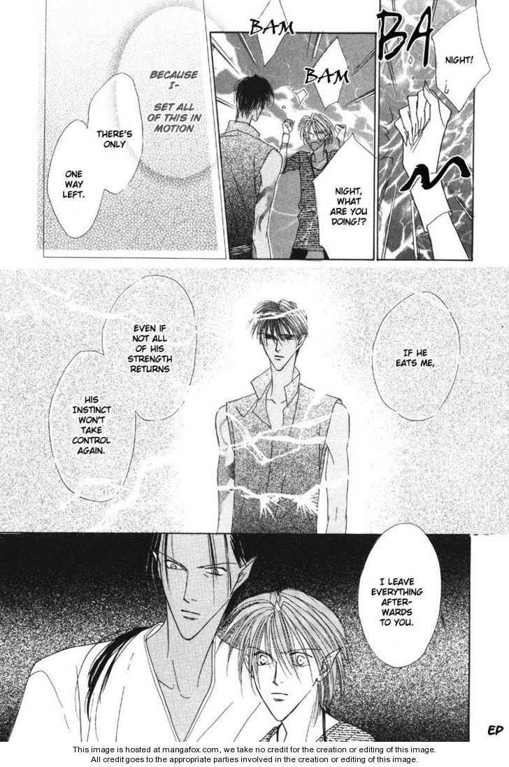 Koori no Mamono no Monogatari 26 Page 3