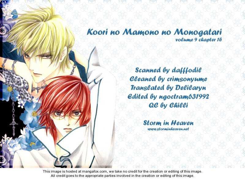 Koori no Mamono no Monogatari 36 Page 1