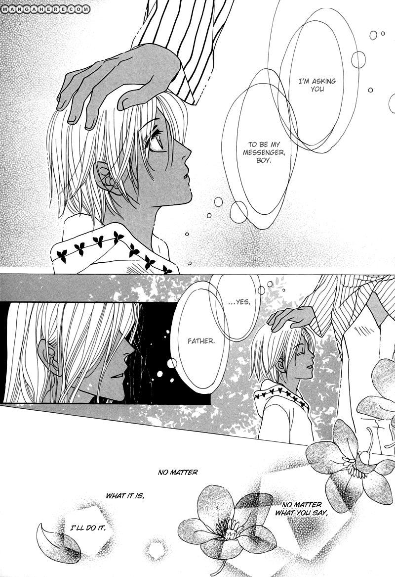 Koori no Mamono no Monogatari 55.2 Page 2