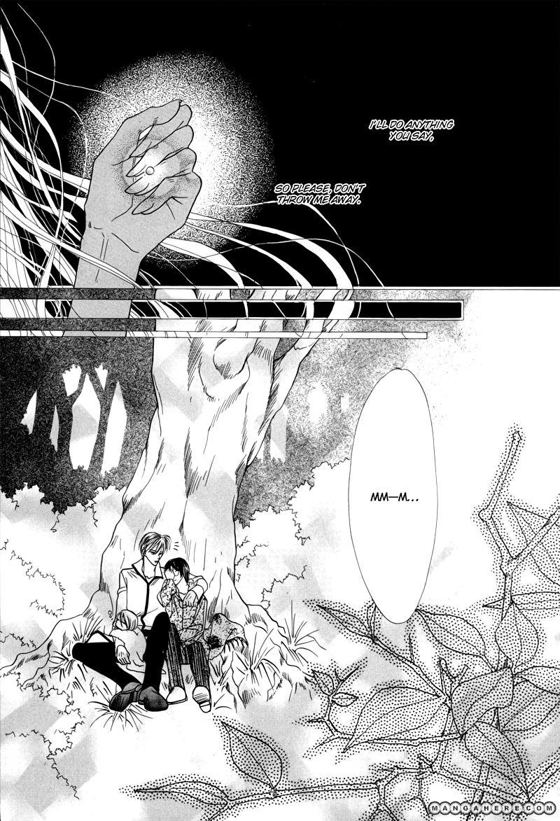 Koori no Mamono no Monogatari 55.2 Page 3