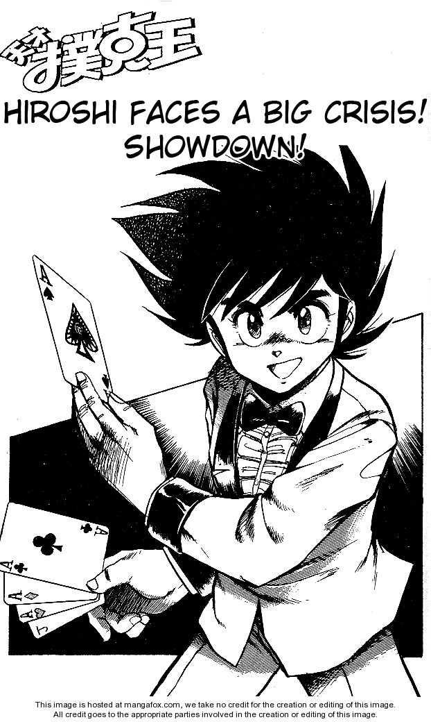 Poker King 3 Page 1
