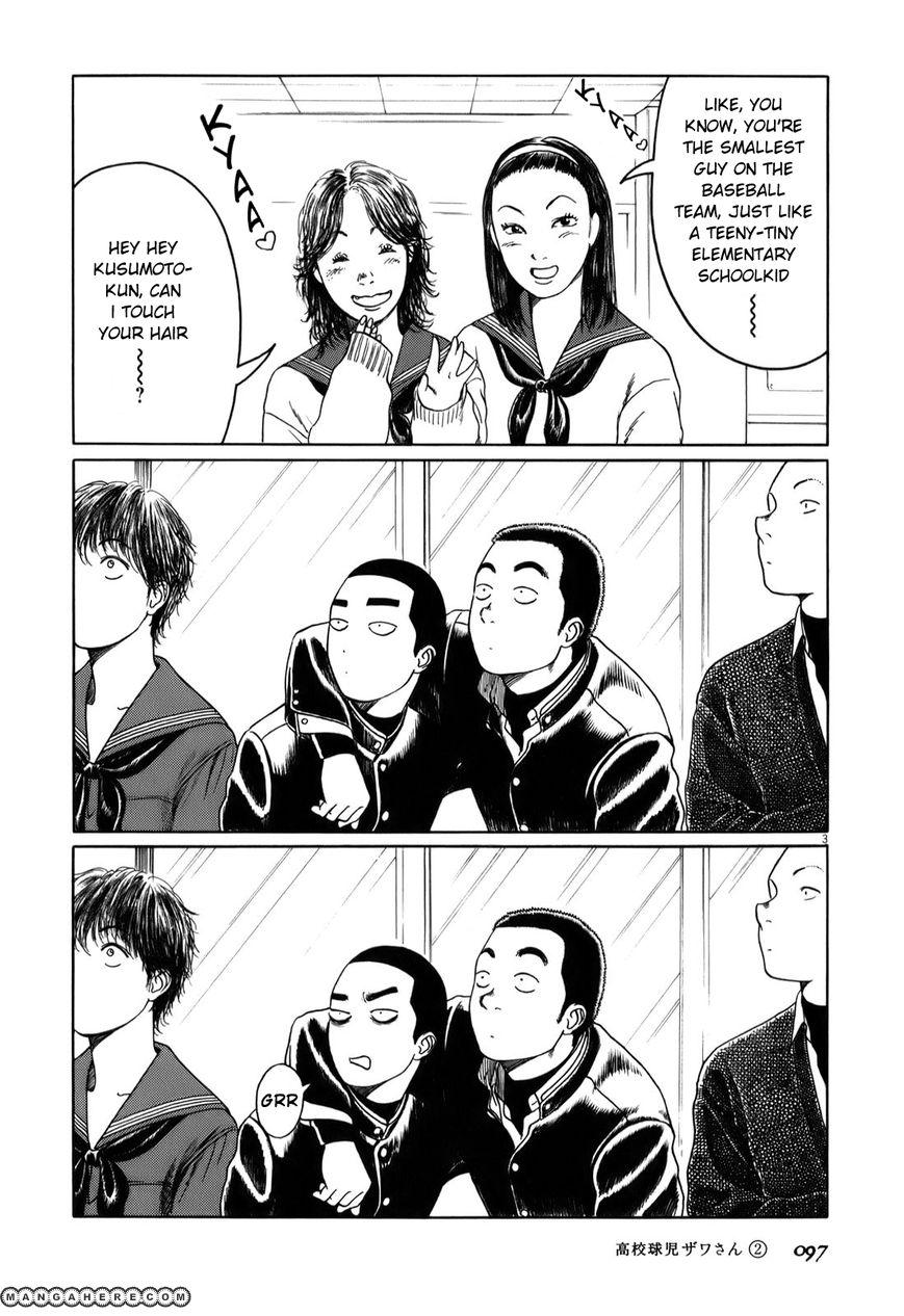 Koukou Kyuuji Zawa-san 29 Page 3