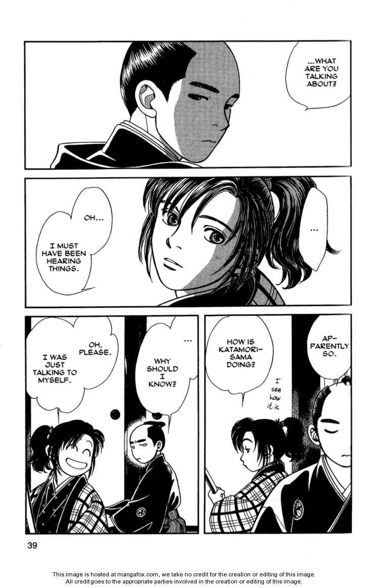 Kaze Hikaru 52 Page 2