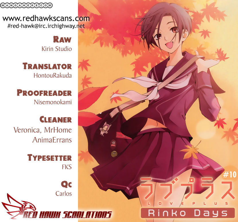 Loveplus Rinko Days 10 Page 1