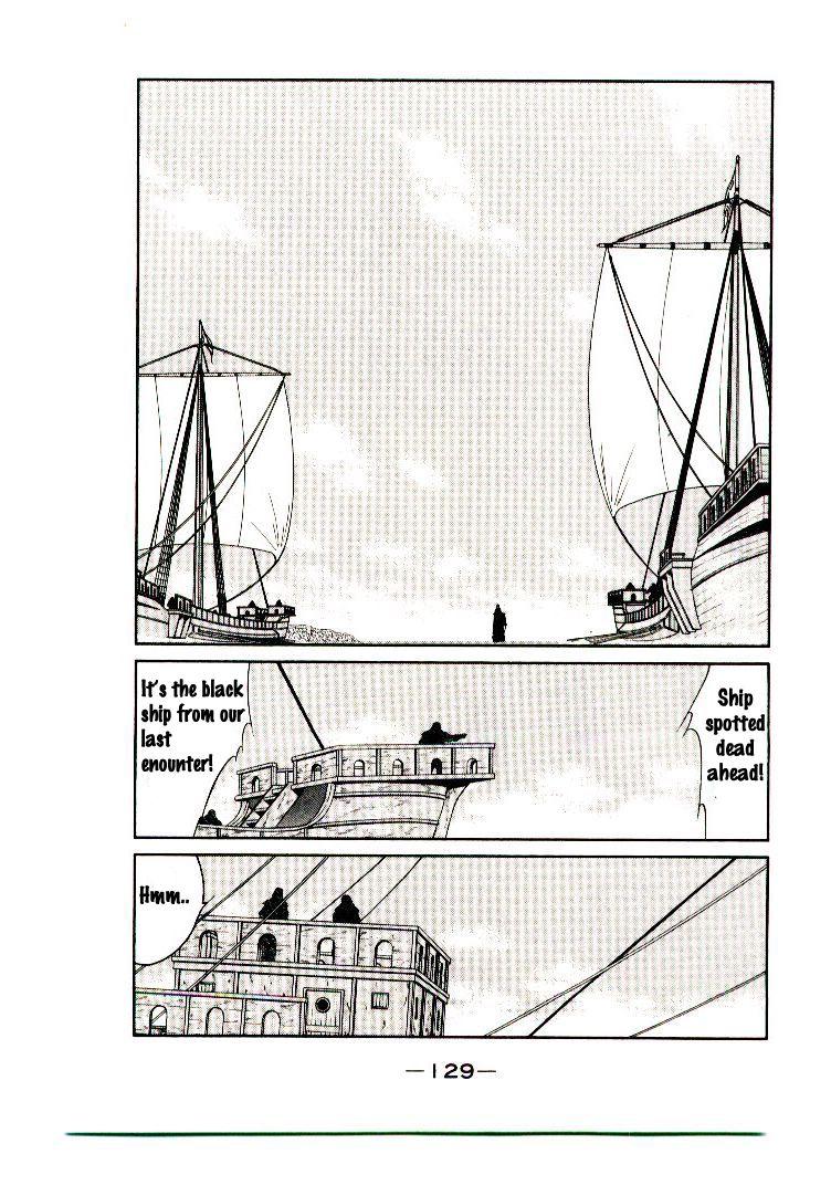 Kaiouki 7 Page 2