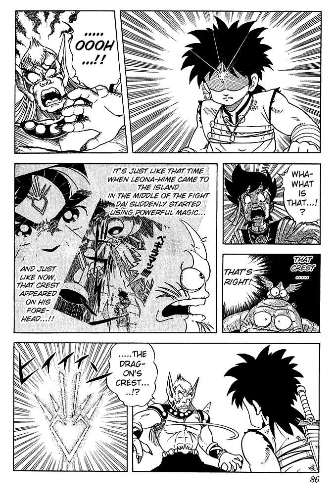Dragon Quest: The Adventure of Dai 14 Page 2