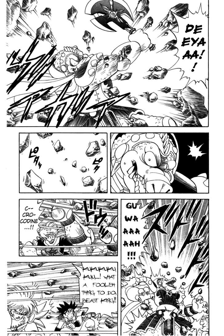 Dragon Quest: The Adventure of Dai 66 Page 3