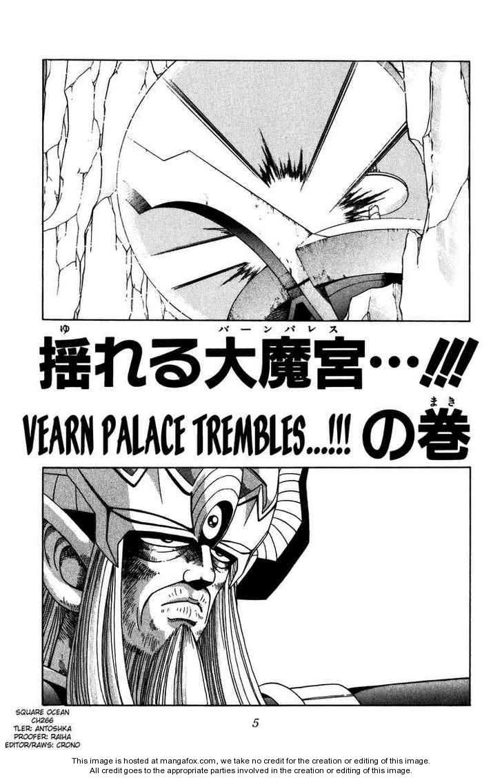 Dragon Quest: The Adventure of Dai 266 Page 2