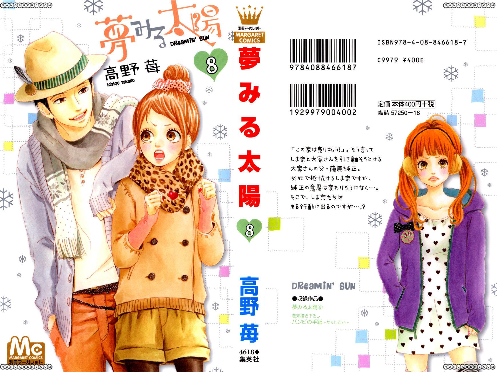 Yumemiru Taiyou 33 Page 1