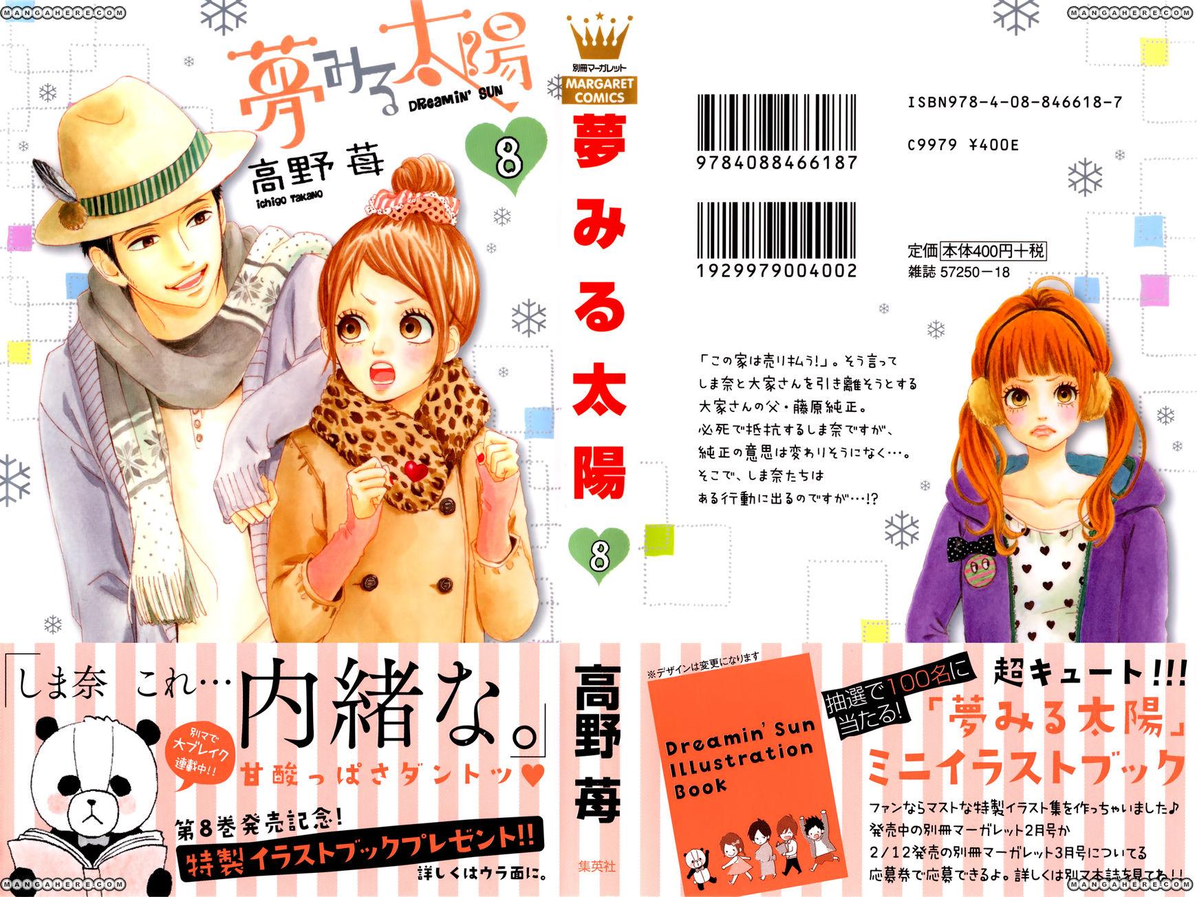 Yumemiru Taiyou 33 Page 2