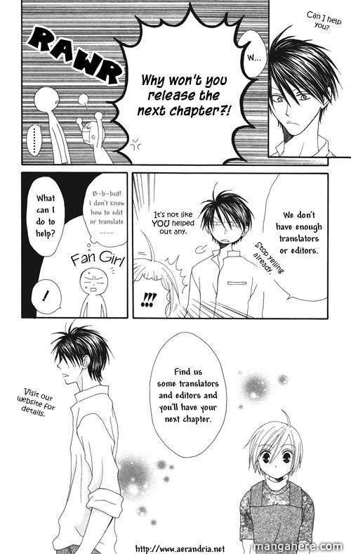 Oneichan to Issho 11 Page 1
