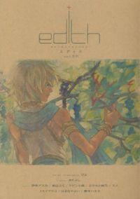 Edith (Anthology)