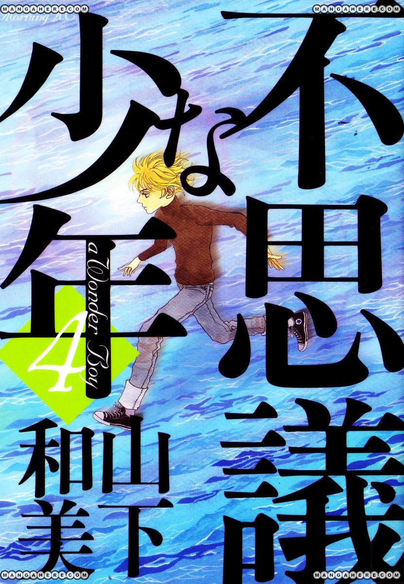 Fushigi na Shounen 11 Page 1