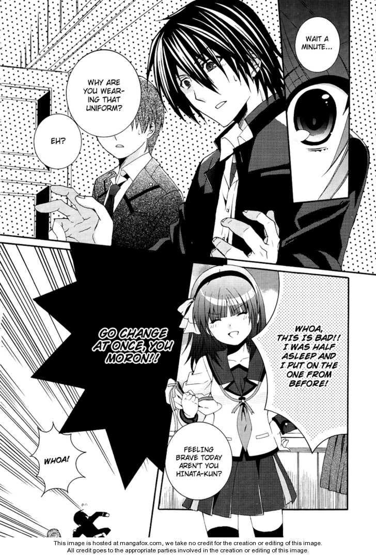 Angel Beats! 1 Page 2