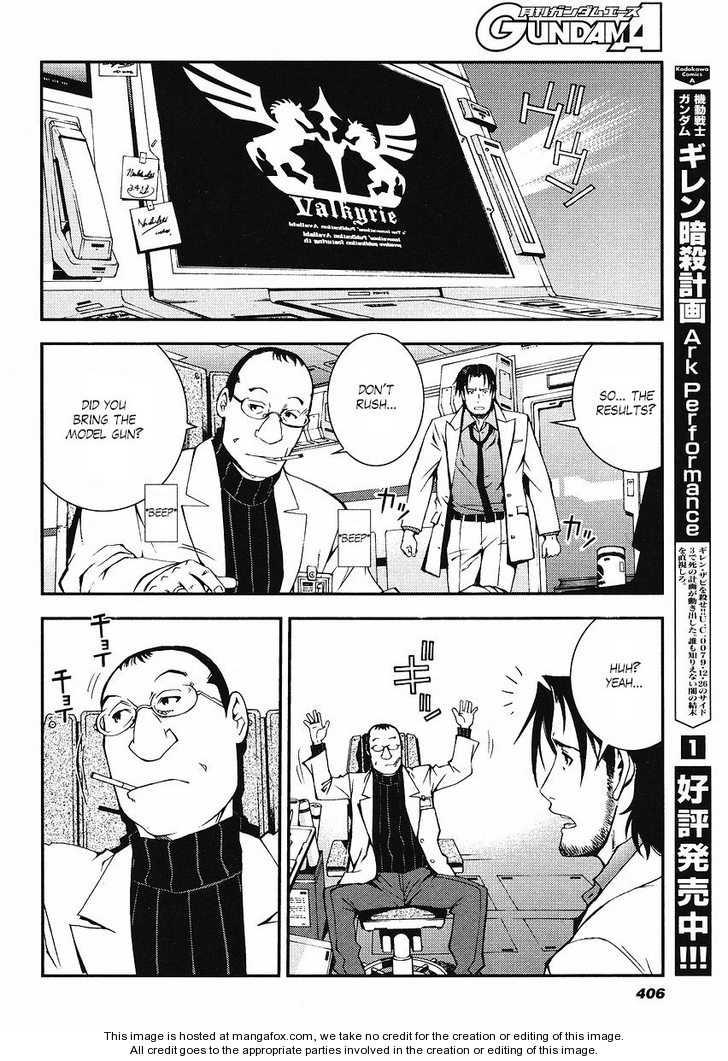 Kidou Senshi Gundam: Giren Ansatsu Keikaku 13 Page 2