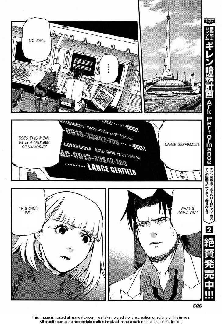 Kidou Senshi Gundam: Giren Ansatsu Keikaku 19 Page 2