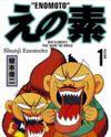 Enomoto