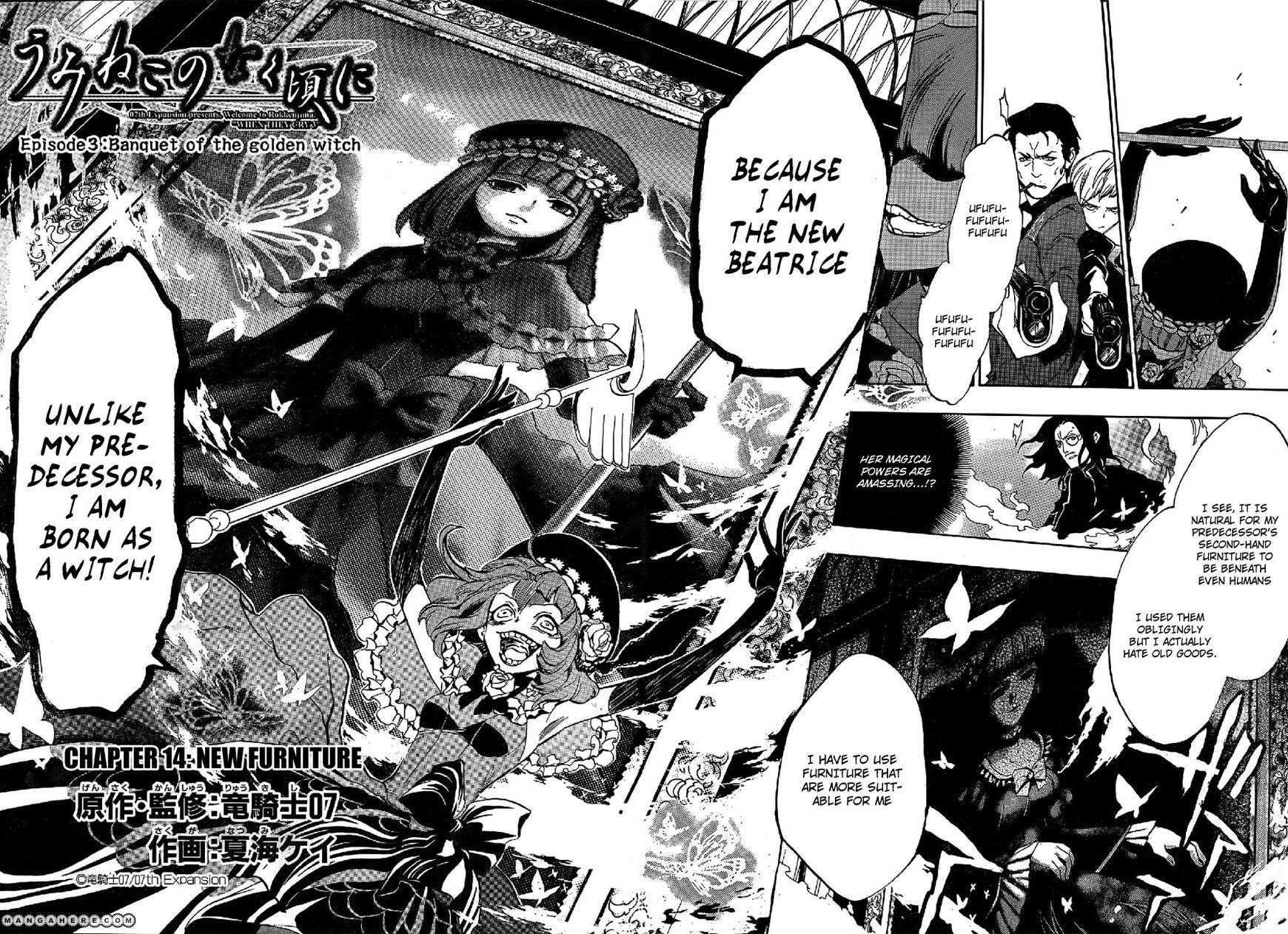 Umineko no Naku Koro ni Episode 3: Banquet of the Golden Witch 14 Page 2