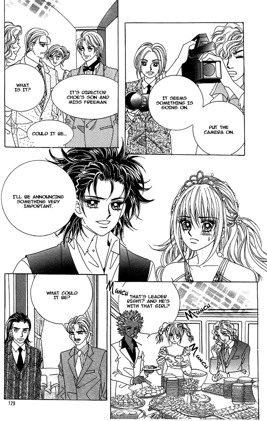 Nobles' Love Company 12 Page 2