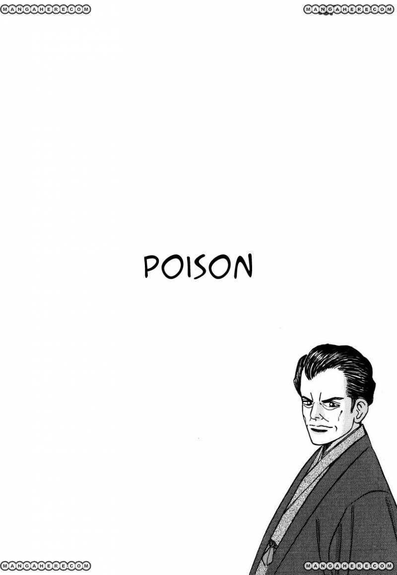 Dragon Zakura 41 Page 2