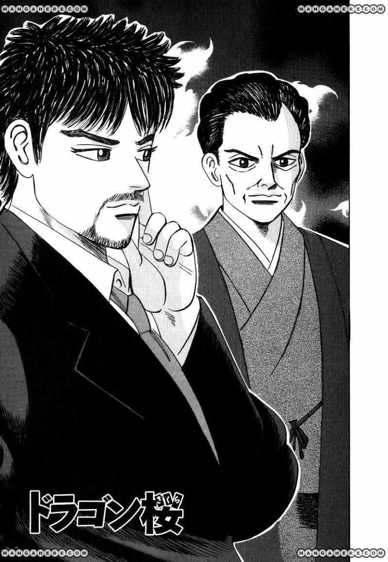 Dragon Zakura 42 Page 3